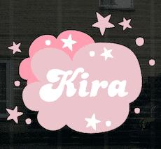 Geboortesticker wolken Kira